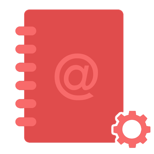 crm software contacts