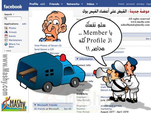 نكت محششين 2019 فيس بوك نكت محششين مصرية نكت محششين تموت