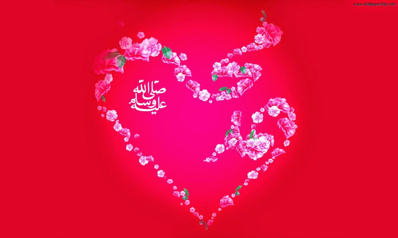 صور خلفيات محمد رسول الله اغلفة و رمزيات محمد صلى الله