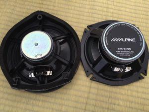 speaker-change11