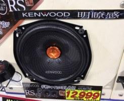 車 スピーカー kenwood