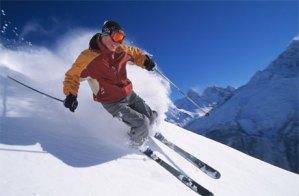 https://i0.wp.com/www.squamishreporter.com/wp-content/uploads/2012/01/skiing.jpg?fit=300%2C196&ssl=1