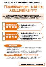 就業規則作成・人事・労務・パンフレット最新情報(堀川社労士事務所): 4 パンフ 安全衛生アーカイブ