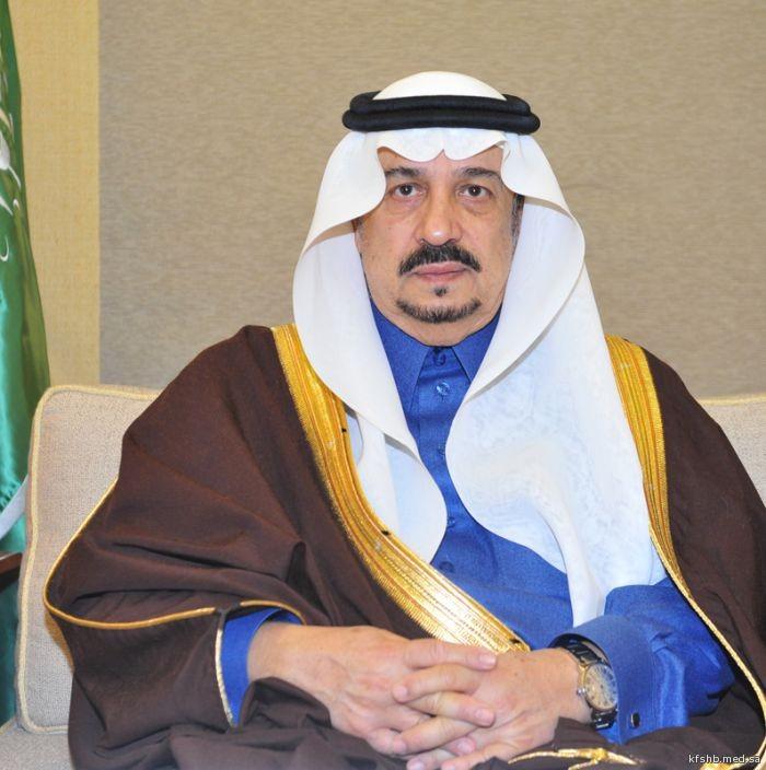 أمير الرياض يعزي في وفاة والدة سمو الأمير بندر بن سلطان صحيفة