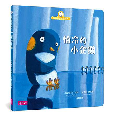【母雞奶奶晚安故事】套書1(共6冊+1CD)-ㄚ德俐鼠(書立得)親子童書.繪本.教具.玩具.親子網
