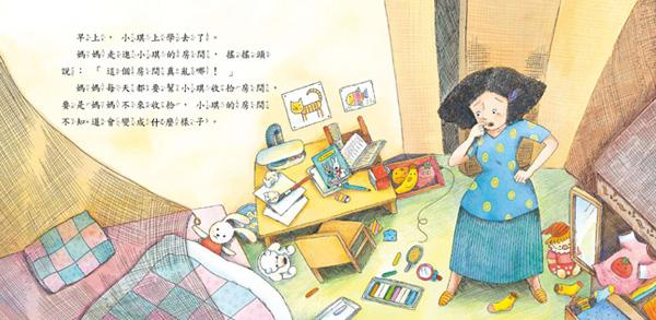 小琪的房間(內附故事+童謠CD)-ㄚ德俐鼠(書立得)親子童書.繪本.教具.玩具.親子網