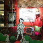 Izlog knjižare Toko Buku na otoku Javi pravo je umjetničko djelo