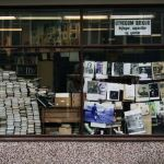 Slika knjižare Bokin izvana