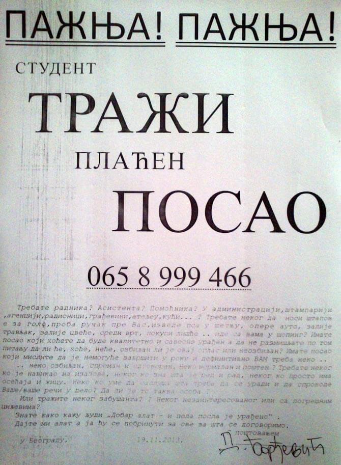 Student iz Beograda na komičan se način 'ponudio' poslodavcima