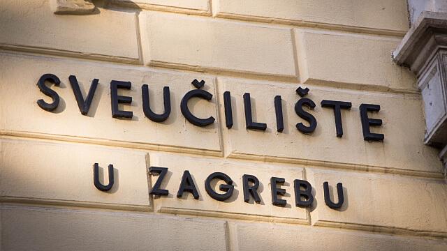 Zagrebački fakultet promijenio naziv, evo kako će se od sada zvati