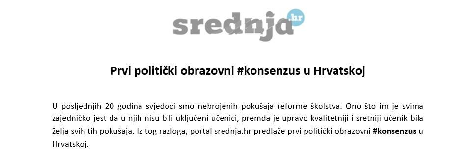 Treća parlamentarna stranka podržala prijedlog prvog političkog obrazovnog #konsenzusa