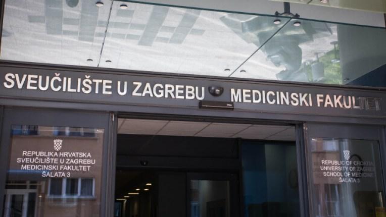U Petak Prijemni Na Medicinskom Provjerite Sto Trebate Znati Iz Predmeta Koji Se Pisu Te Koliki Je Prag Prolaznosti