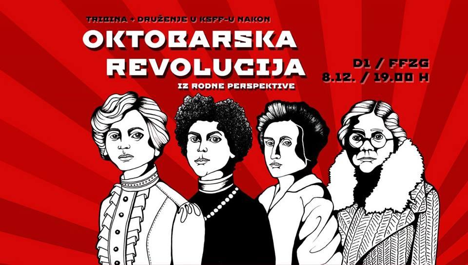 Prva tribina Inicijative za femnistički Filozofski: Oktobarska revolucija iz rodne perspektive