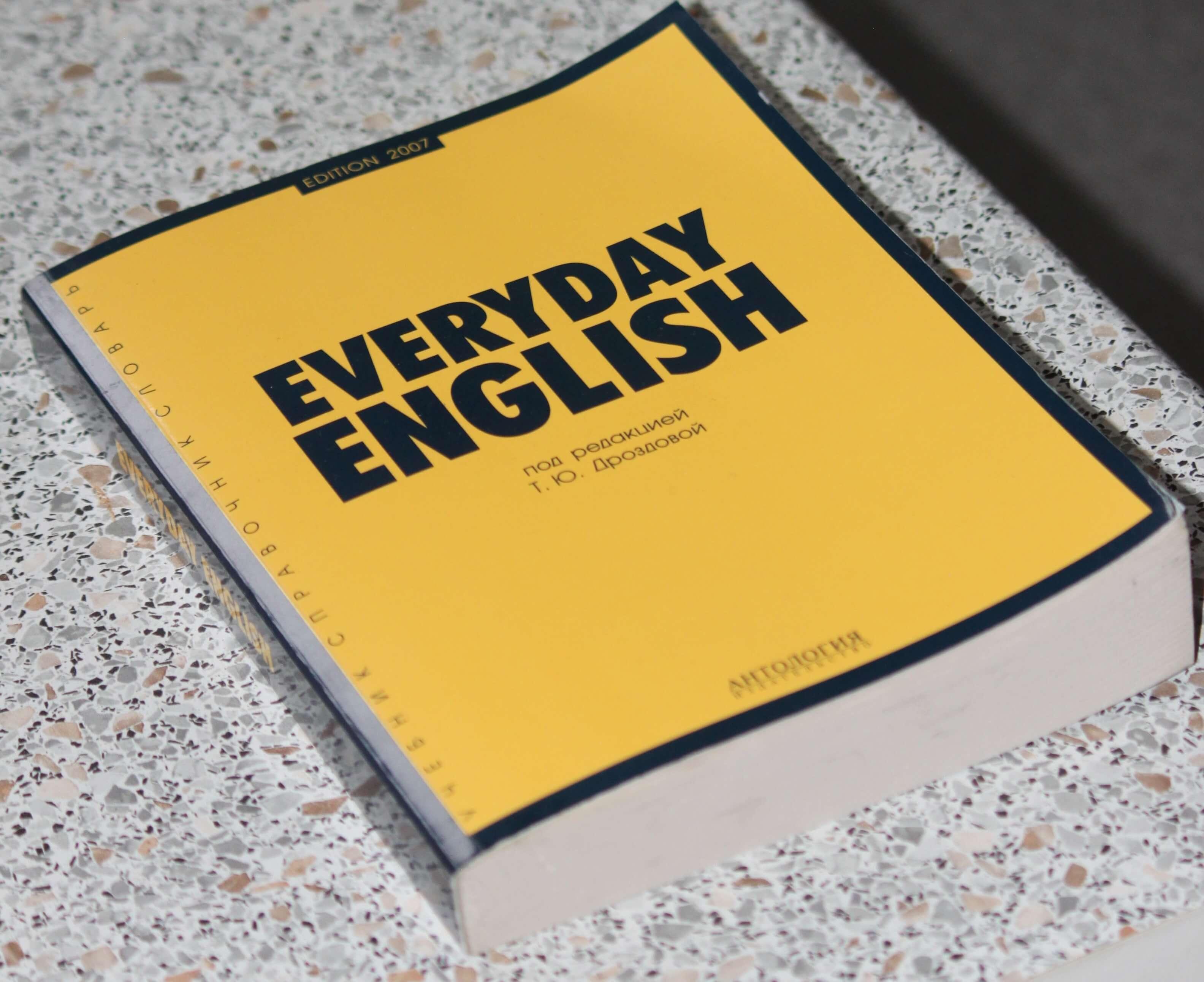 [Zadatak dana] Može li lakše? Ovo je bilo jedno od pitanja na B razini Engleskog, pokušajte odgovoriti
