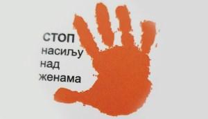 "Read more about the article ПОЧЕЛА КАМПАЊА ""16 ДАНА АКТИВИЗМА ПРОТИВ НАСИЉА НАД ЖЕНАМА"""