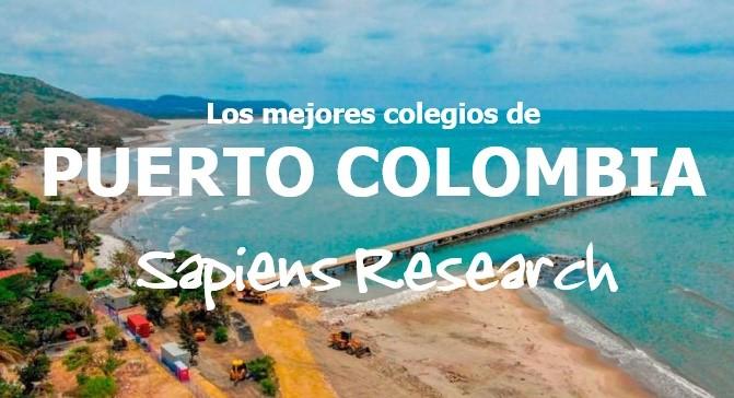 Ranking de los mejores colegios de Puerto Colombia 2019-2020