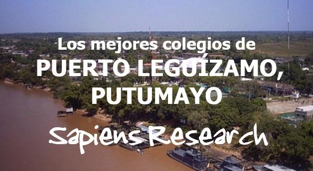 Los mejores colegios de Puerto Leguízamo, Putumayo