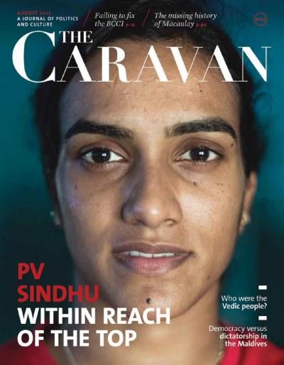 The Caravan Magazine, August 2017.