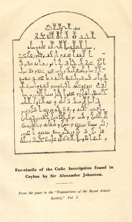 alexander johnston inscription