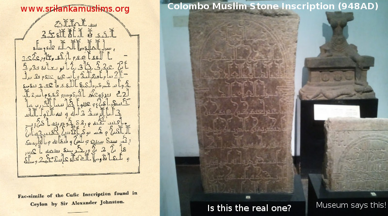 1100-year-old Colombo Muslim Stone Inscription (Sellipi)