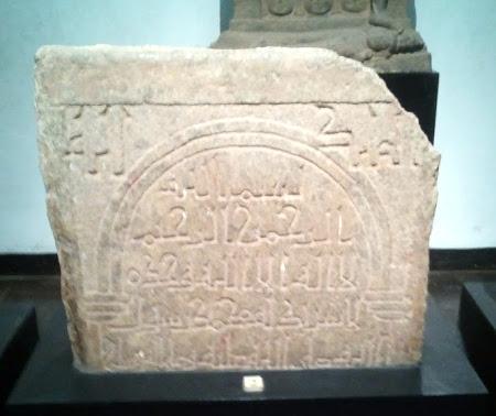 kufic stone inscriptions