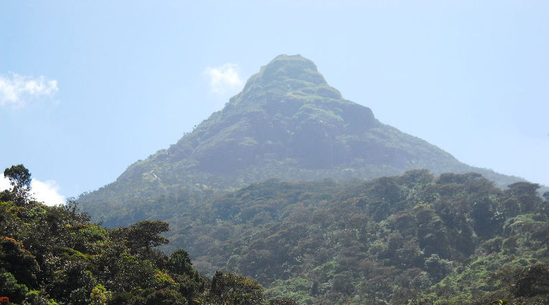 Adam's Peak Mountain Arabic Inscription (13th Century)