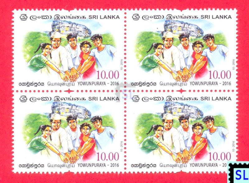 sri lanka postage stamps