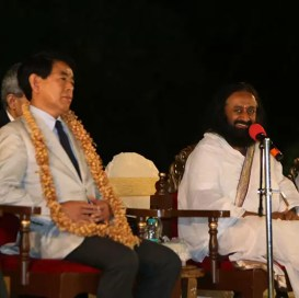 Art of Living hosts Japanese Minister of Education, Culture and Sports
