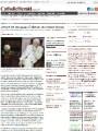 Catholic Herald