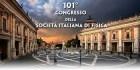 congresso nazionale società italiana fisica roma 2015