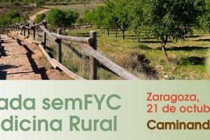 II Jornada rural 2017 portada