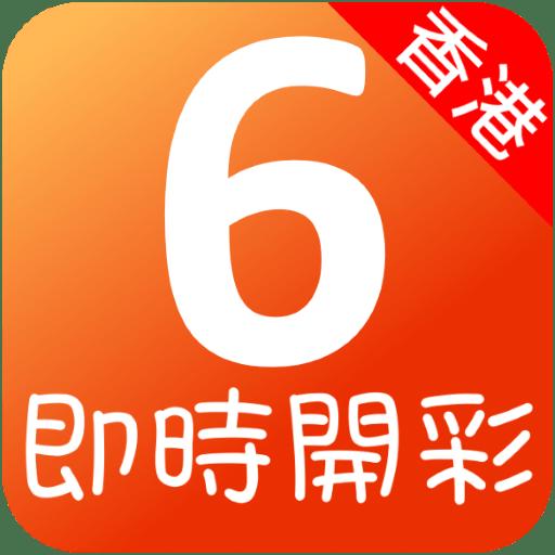 六合樂透研究院-六合彩版路|九州娛樂城