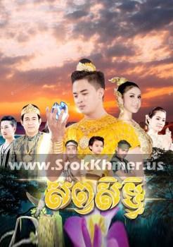Soppasith | Khmer Story | Khmer Drama Best 2020