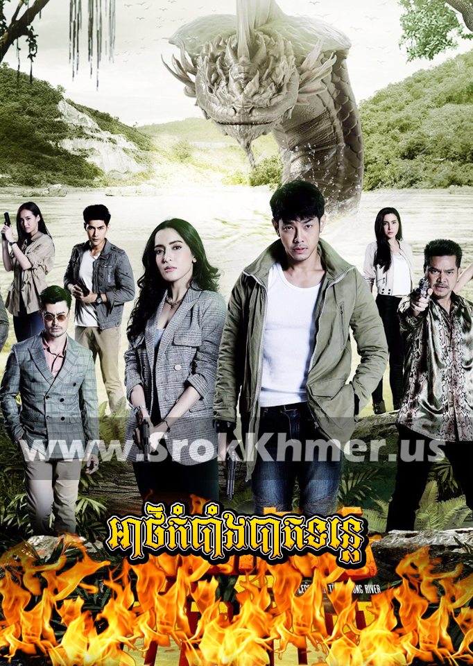 Athkambang Bat Tonle, Khmer Movie, khmer thai drama, Kolabkhmer, video4khmer, Phumikhmer, Khmotion, khmeravenue, khmersearch