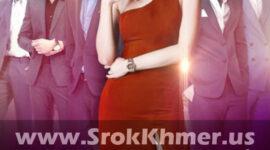Khsach Chrolouk Por, Khmer Movie, Kolabkhmer, video4khmer, Phumikhmer, Khmotion