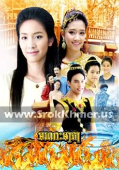 Moronak Meada | Khmer Movie | khmer thai drama | Kolabkhmer | video4khmer | Phumikhmer | Khmotion | khmeravenue | khmersearch Best