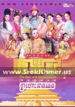 Khla Hah Neak Tep | Khmer Movie | khmer drama | video4khmer | movie-khmer | Kolabkhmer | Phumikhmer | khmeravenue | film2us | khmercitylove | sweetdrama | tvb cambodia drama Best
