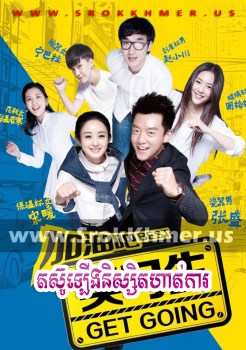 Tasou Leung Nisit Hat Kar | Khmer Movie | khmer drama | video4khmer | movie-khmer | Kolabkhmer | Phumikhmer | khmeravenue | film2us | khmercitylove | sweetdrama | tvb cambodia drama Best