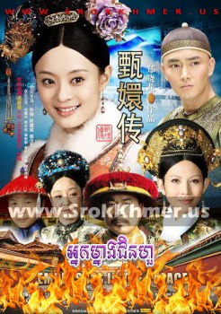 Nak Mneang Zhen Huan | Khmer Movie | khmer drama | video4khmer | movie-khmer | Kolabkhmer | Phumikhmer | ks drama | khmercitylove | sweetdrama | tvb cambodia drama Best