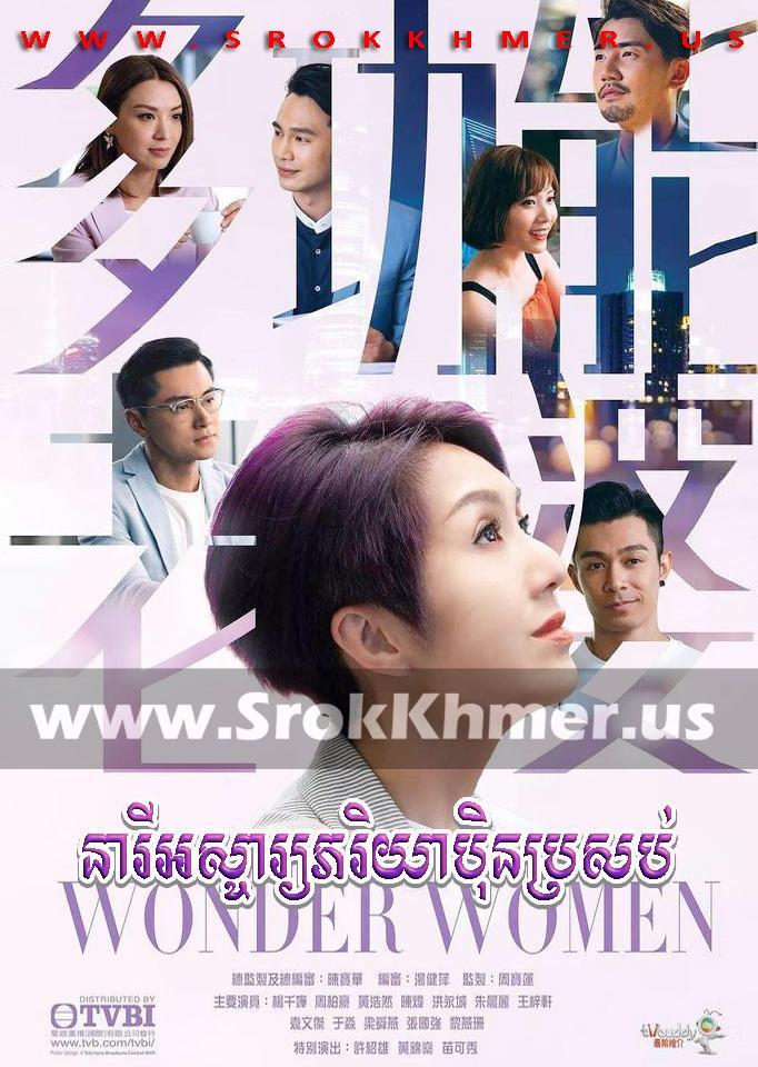 Neary Oschar Pheakriyea Pin Prasab ep 12 | Khmer Movie | khmer drama | video4khmer | movie-khmer | Kolabkhmer | Phumikhmer | khmeravenue | khmercitylove | sweetdrama | tvb cambodia drama Best