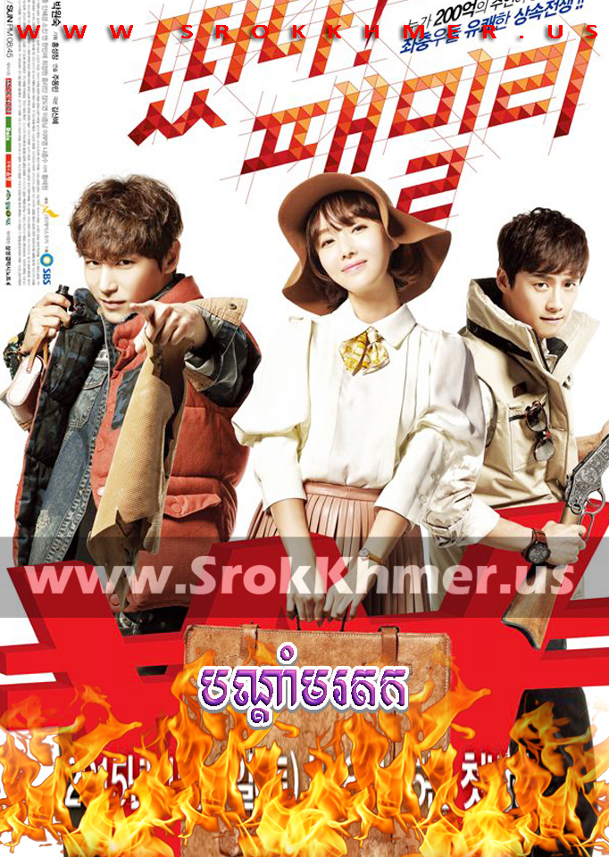Bandam Morodok ep 40 END   Khmer Movie   khmer drama   video4khmer   movie-khmer   Kolabkhmer   Phumikhmer   KS Drama   phumikhmer1   khmercitylove   sweetdrama   khreplay Best