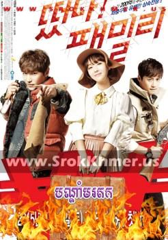 Bandam Morodok | Khmer Movie | khmer drama | video4khmer | movie-khmer | Kolabkhmer | Phumikhmer | KS Drama | phumikhmer1 | khmercitylove | sweetdrama | khreplay Best