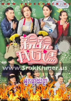 Nak Mday Khla | Khmer Movie | khmer drama | video4khmer | movie-khmer | Kolabkhmer | Phumikhmer | KS Drama | khmercitylove | sweetdrama | tvb cambodia drama Best