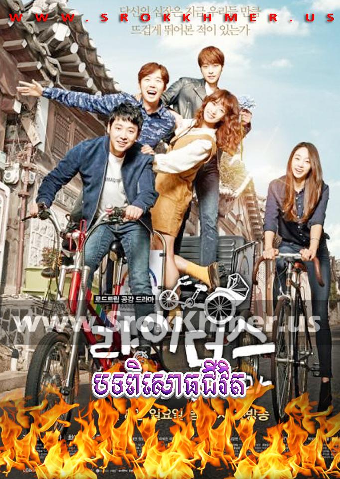 Both Pisoat Chivit ep 16   Khmer Movie   khmer drama   video4khmer   movie-khmer   Kolabkhmer   Phumikhmer   KS Drama   phumikhmer1   khmercitylove   sweetdrama   khreplay Best