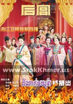 Damnak Mayoura | Khmer Movie | khmer drama | video4khmer | movie-khmer | Kolabkhmer | Phumikhmer | KS Drama | khmercitylove | sweetdrama | HuniiTV | KHReplay Best