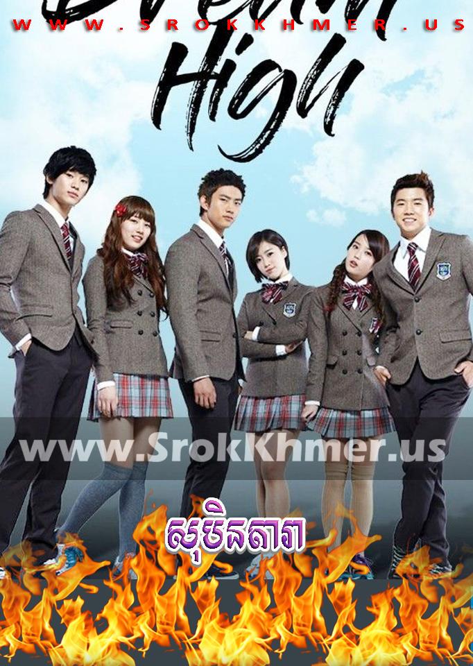 Sobin Dara ep 05 | Khmer Movie | khmer drama | video4khmer | movie-khmer | Kolabkhmer | Phumikhmer | KS Drama | phumikhmer1 | khmercitylove | sweetdrama | khreplay Best