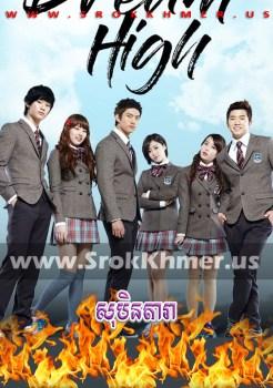 Sobin Dara | Khmer Movie | khmer drama | video4khmer | movie-khmer | Kolabkhmer | Phumikhmer | KS Drama | phumikhmer1 | khmercitylove | sweetdrama | khreplay Best