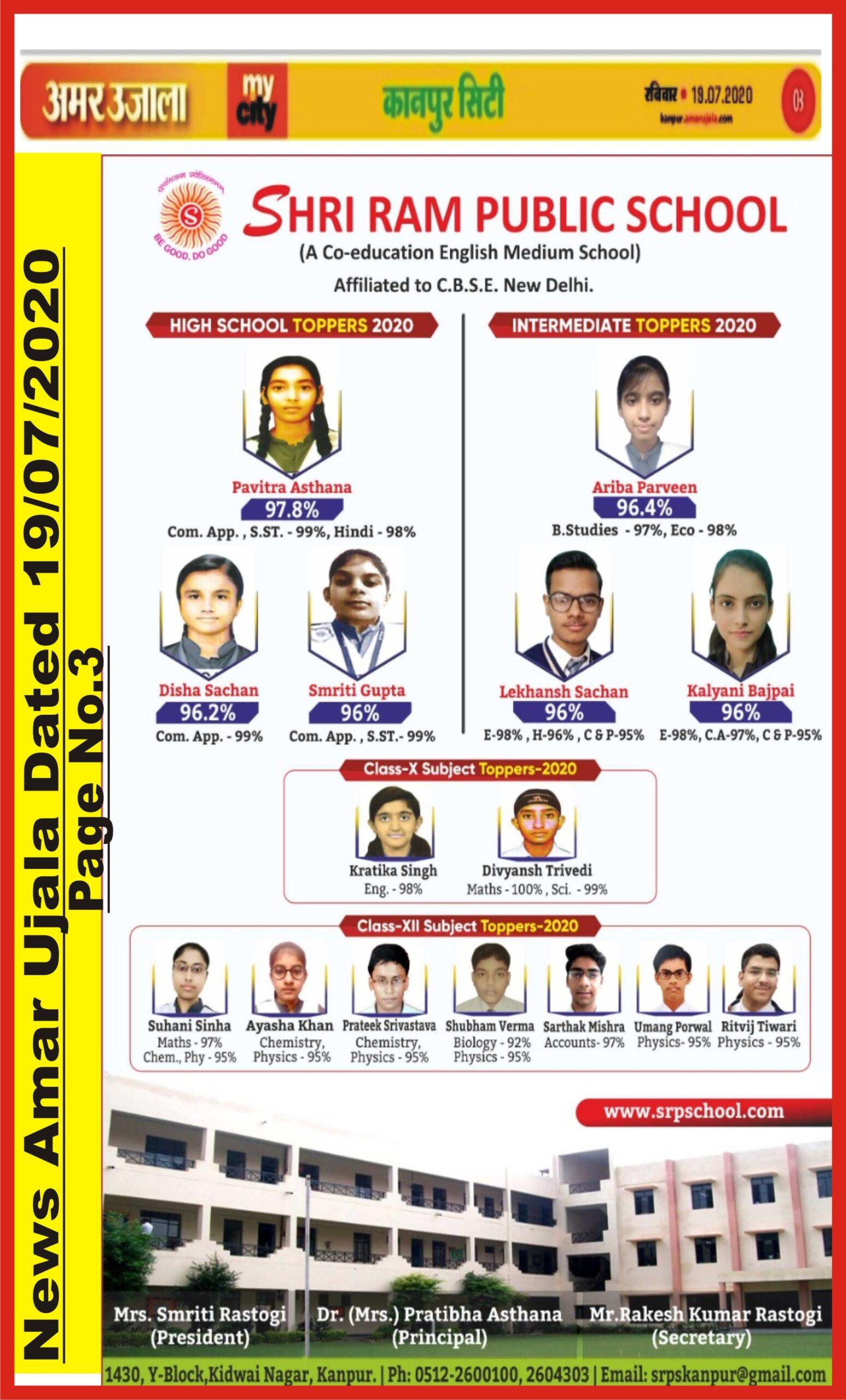 Amar Ujala19-07-2020