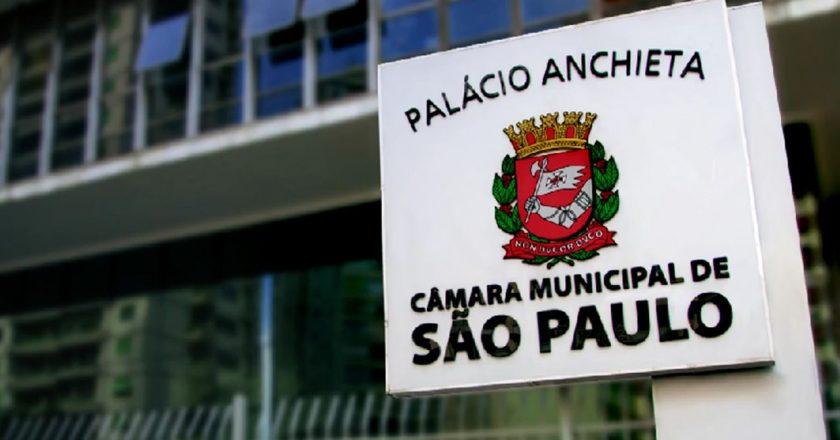 Câmara Municipal de SP. Foto: Reprodução de Internet