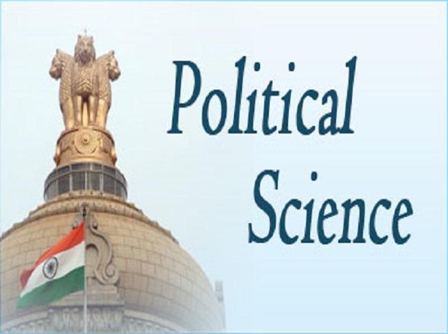 भारतीय राजव्यवस्था**} Political Science PDF